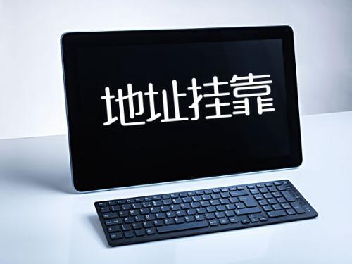 上海变更注册地址流程及费用