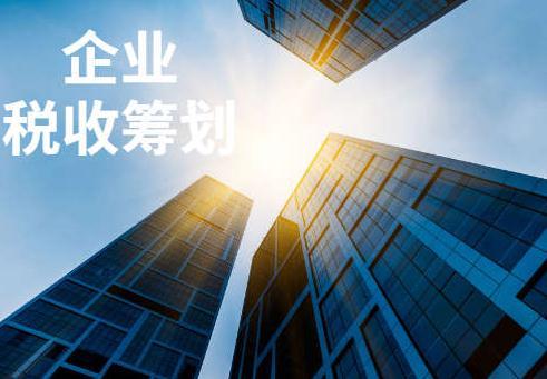 浦东新区公司注册代办