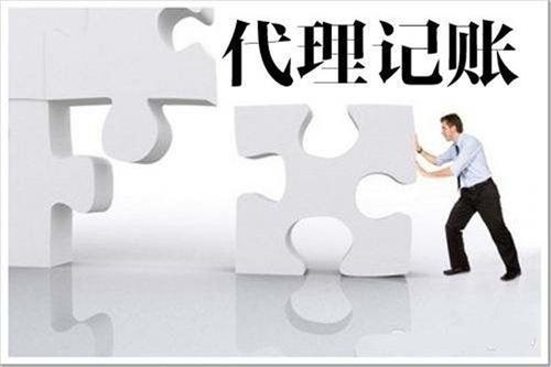 上海公司注册代理哪家好