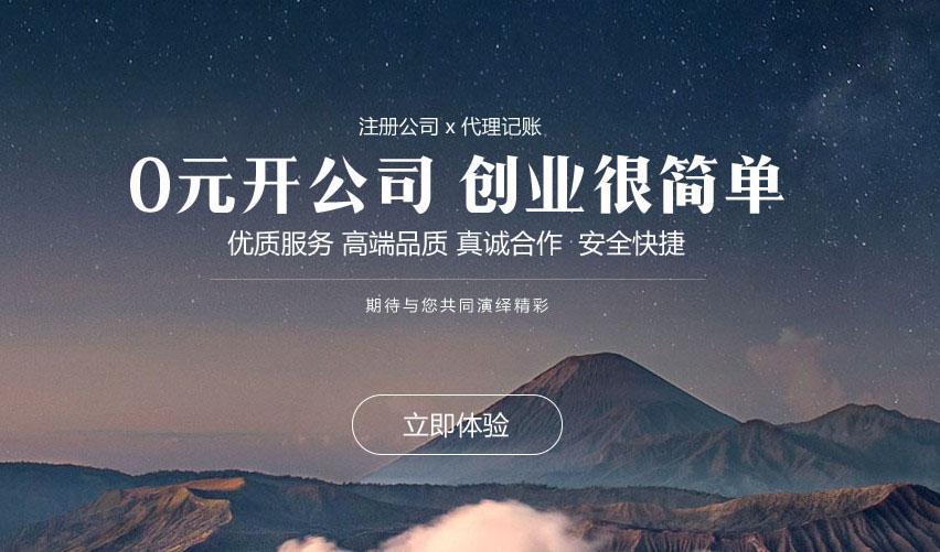 上海公司注册过程中,提交的材料可以撤回吗?