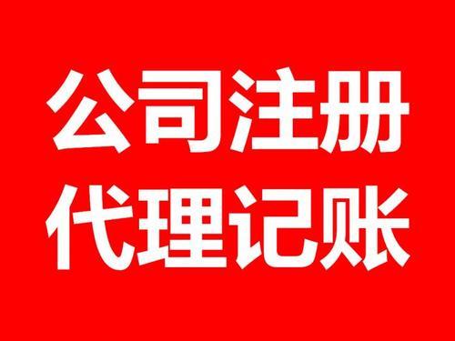 上海公司注册如何选择税种?