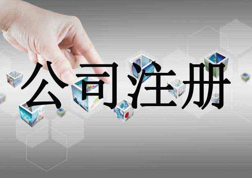 上海公司注册没有地址咋办?